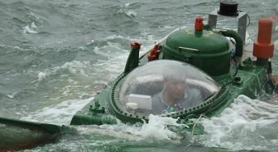 chế tạo tàu ngầm